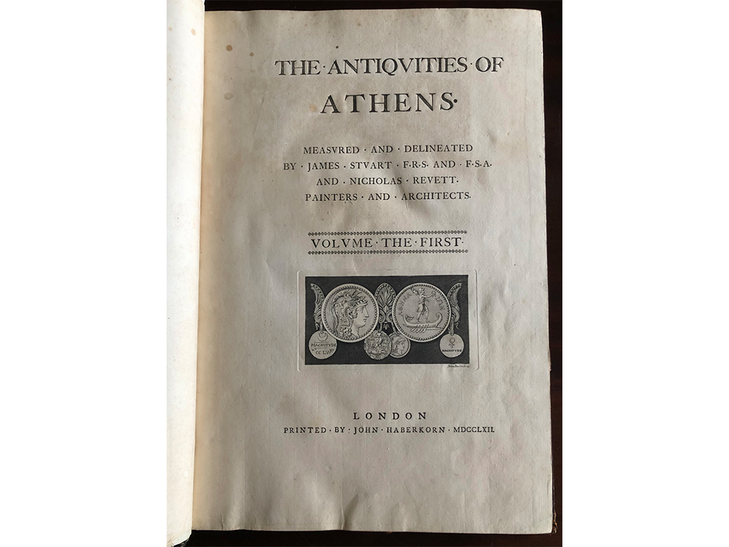 The frontispiece of the Antiquities of Athens by James Stuart and Nicholas Revett