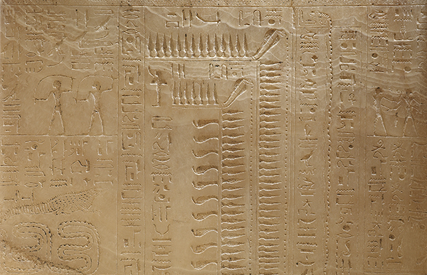 Detail of the sarcophagus of Seti I