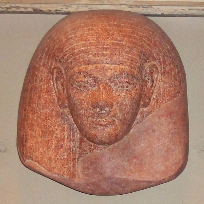 Cast of an Egyptian red granite head